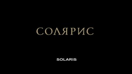'Solaris' ¿es Tarkovski un cineasta lento?