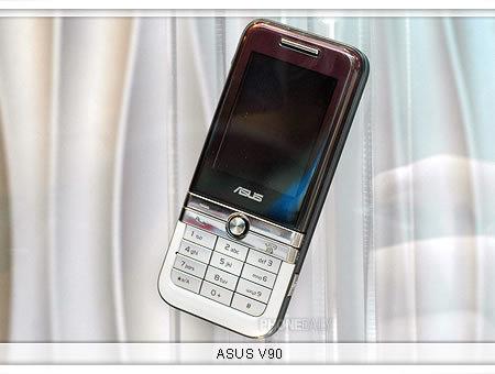 Asus V90, en el Computex 2007
