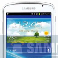 Un Samsung Galaxy Player gigante en camino