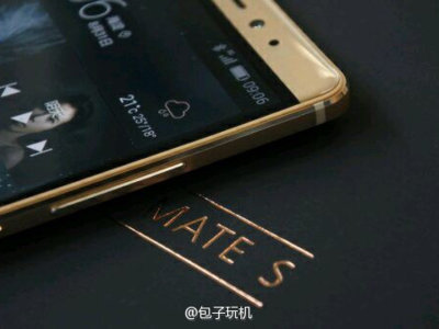 Huawei Mate S, filtrado con todo detalle antes de su presentación en IFA
