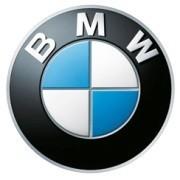 Los planes de BMW para 2009
