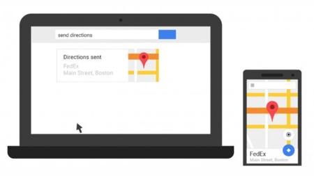 Ahora podemos enviar una dirección de Google Maps Web a nuestro teléfono