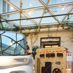 Foto 17 de 32 de la galería citroen-ami-2020 en Xataka