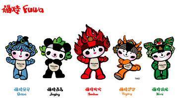 Nuevos nombres para los niños chinos: Olímpicos
