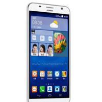 Huawei Ascend GX1, otra phablet de gama media