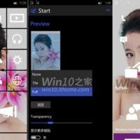 Una nueva build de Windows 10 para móviles es inminente: incluirá a Edge y más opciones de personalización