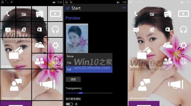 Windows10 Mobile Ui 10072