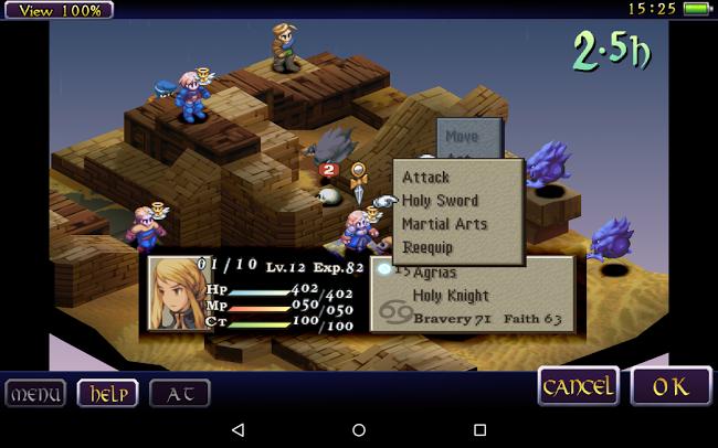 Final Fantasy Tactics WotL