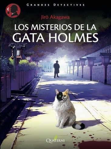Gataholmes