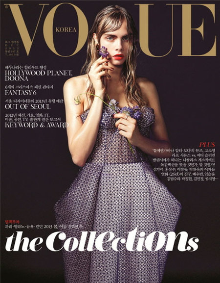 vogue-korea-december-2012-cara-delevingn
