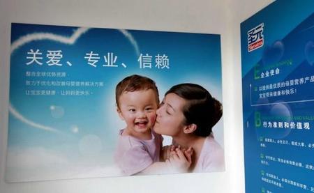Prohibición de la publicidad de leche artificial