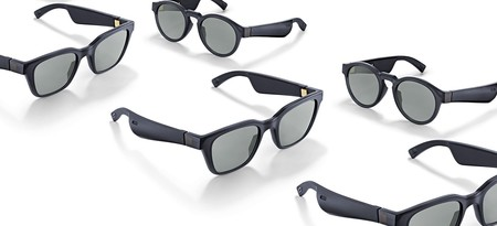 Gafas Bose