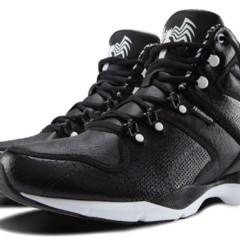 Foto 4 de 8 de la galería zapatillas-marvel-x-reebok en Trendencias Lifestyle