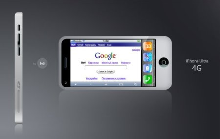 El iPhone 5 no llevará chip NFC