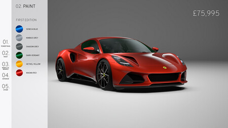 Lotus Emira First Edition 2022, primeros precios