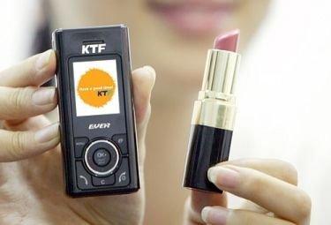 KTFT Ev-K130, pequeñito pero matón