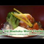 Representación mexicana en el tercer Washoku World Challenge