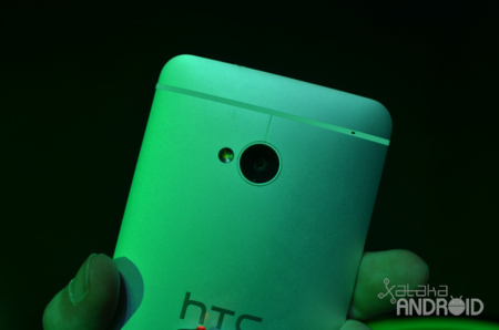 HTC One Cámara