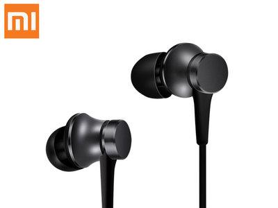 Cupón de descuento: auriculares Xiaomi Piston por 4,56 euros y envío gratis