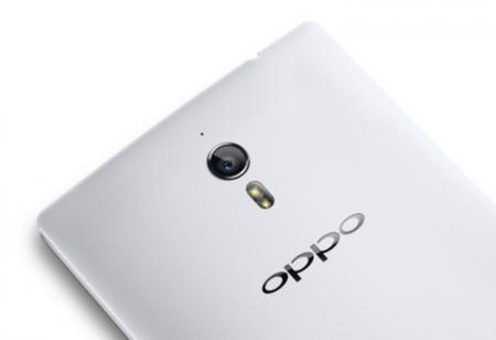 Así son las fotografías de 50 megapixeles que captura el Oppo Find 7
