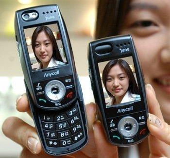 El Samsung más pequeño