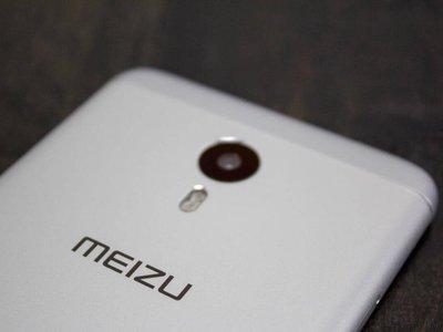 El fabricante chino Meizu llega a México, aunque no de manera oficial