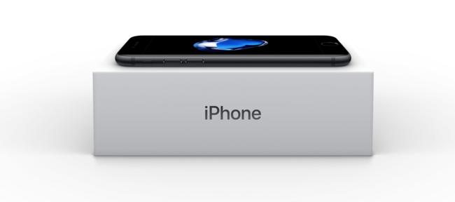 iPhone siete frente a sus rivales en la gama alta