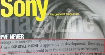 sony_magazine_psphone.jpg