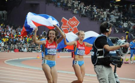 Rusas Atletas