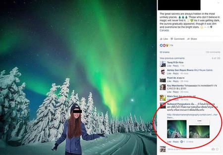 instagram photoshop pillada