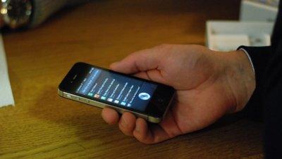 Apple está considerando incorporar Siri en el iPhone 4