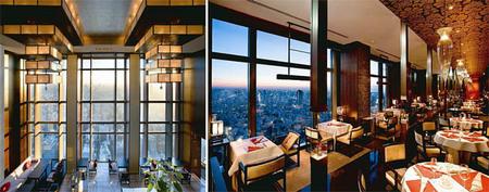 Mandarin Oriental Tokio