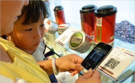 Qr Code Store Hangzhou China 2
