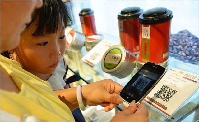 Qr Code Store Hangzhou China(pais) 2