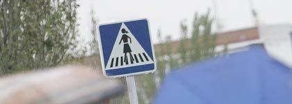 La sexualidad de las señales en Fuenlabrada