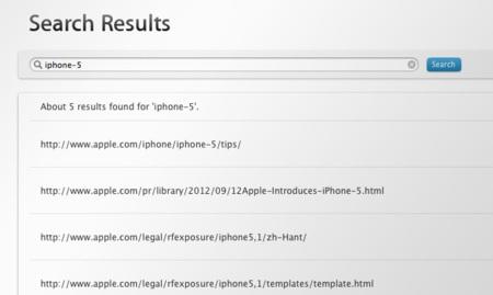 ¡Confirmado! Apple presentará hoy el iPhone 5 con LTE junto al iPod touch, iPod nano e iTunes 11