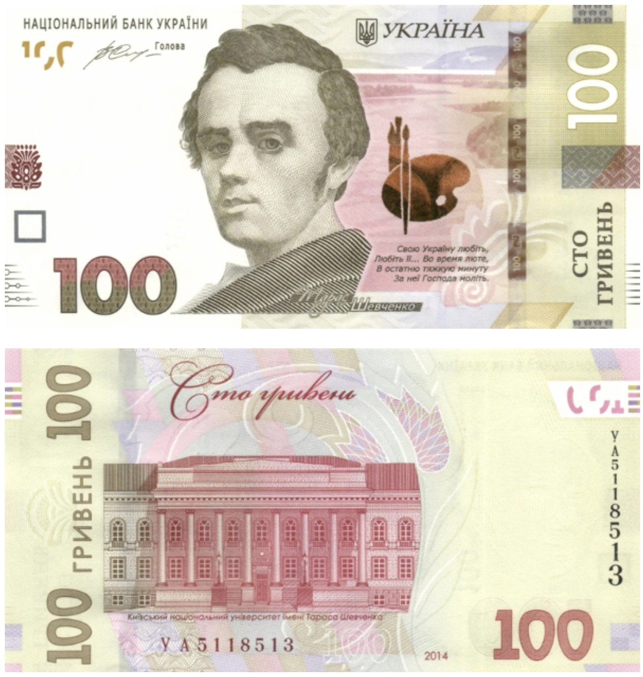 21 billetes más bonitos del mundo