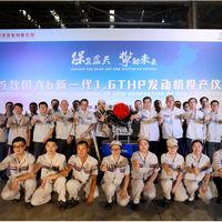 PSA y Honda repatriarán a sus trabajadores en Wuhan, epicentro del coronavirus. Mientras, la bolsa se resiente