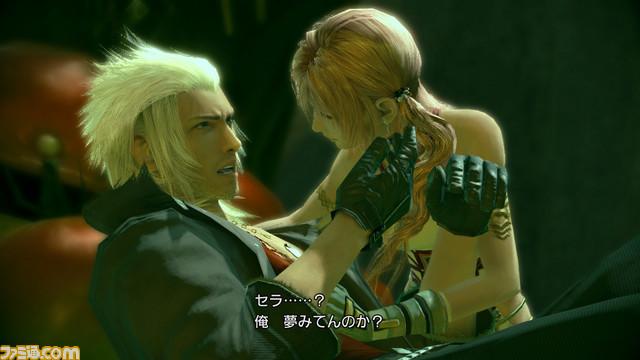 Foto de Final Fantasy XIII-2 [Octubre 2011] (14/24)