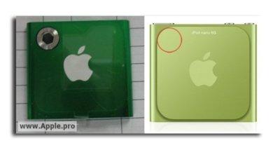 Supuestas imágenes del próximo iPod Nano: ganamos una cámara y perdemos el clip