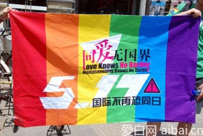 Primer crucero gay a China y Taiwan