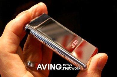 Arko MP3, ultradelgado