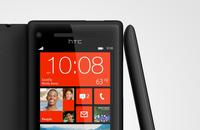 HTC 8X: lente gran angular en imagen