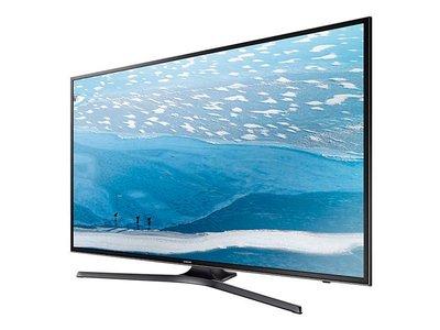 ¿Buscas nueva TV? En Mediamarkt tienes la Samsung UE40KU6000 por sólo 479 euros