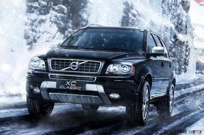 Volvo XC Classic, solo para China