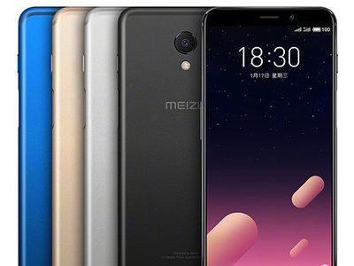 Meizu M6s: cuerpo metálico, pantalla 18:9 y cerebro de Samsung por menos de 200 euros