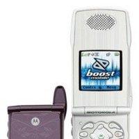 Motorola i835, otra de grabados