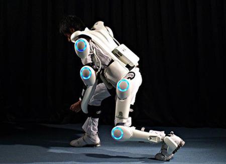 Cyberdine HAL