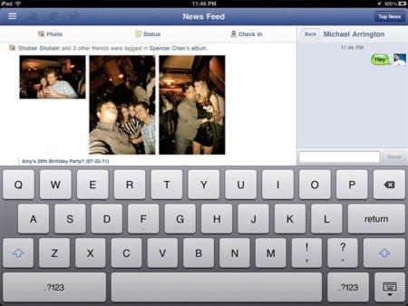 Donde dije digo, digo diego: imágenes robadas de la app de Facebook para iPad