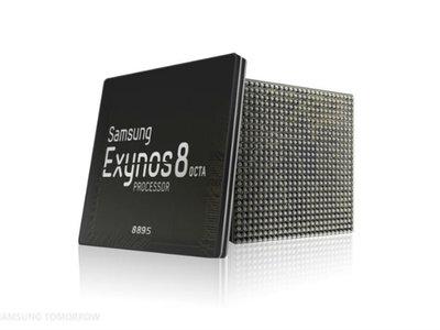 No uno, sino dos Exynos 8895, pueden haber quedado completamente al descubierto antes de tiempo